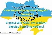 Донбас як валіза без ручки: нести незручно – викинути жалко