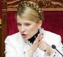 В ГПУ достаточно материалов, чтобы посадить Ю.Тимошенко