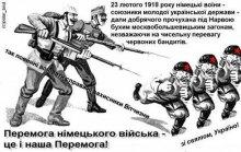 МРЦ України запрошує постріляти