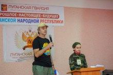У Чехії заборонили збирати кошти для бойовиків ''ЛДНР''