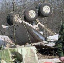 Генеральна прокуратура Польщі знає, хто розстріляв пасажирів Ту-154