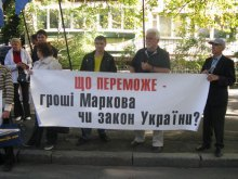 За критику прокурора Стоянова николаевским правозащитникам угрожают судами