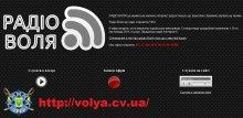 26 лютого на РадіоВоля стартує РадіоМарафон ''2 роки. Чи буде УДО?''