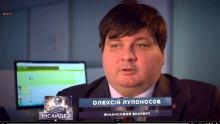 Украинцы должны понимать, что их вклады в банках де-факто уже никто не гарантирует – эксперт