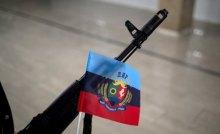В ''ЛНР'' триває спецоперація з розшуку українських партизанів