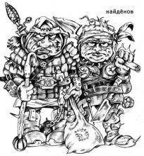 Северозапад: Посол Кацапстана. 10 Заповедей Кацапа в Украине