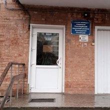 На Кіровоградщині – сплеск захворюваності на рак, але коштів на фінансування Олександрійського онкодиспансера в бюджеті області не передбачили.