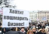 Верховенство права: прокуратура игнорирует коррупционную схему Фискальной службы и Ассоциаций плательщиков налогов Украины