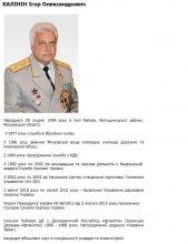 Юлій Хвещук: Україна може спати спокійно – Служба Її безпеки знову має голову