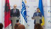 Про посольство України в Султанаті Оман або ''При Пороху такого не було!''