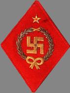 Идеи и деяния ''братца'' нацизма осуждению не подлежат?