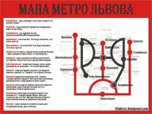 Дневник рабочего Львовского метро