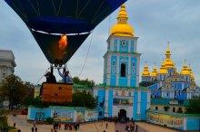 Душа України