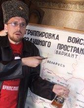 СТАН: июльские тезисы. Тимошенко купила литературную группировку из Луганска?