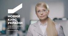 Финансист: Тимошенко и Ляшко в знак протеста против тарифного геноцида тоже пообещали сжечт свои дома в Конче-Заспе