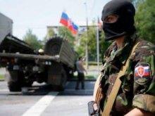 Спецслужба ЛНР порушила кримінальну справу проти розповсюджувачів антиукраїнської реклами