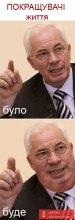 В 2011 году Украину накроет гиперинфляция?