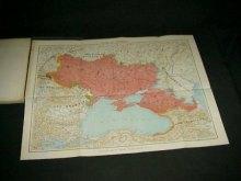 Геополітичні символи української історії