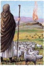 Неразгаданные тайны Вавилона кн. 2 гл. 4 ч. 1