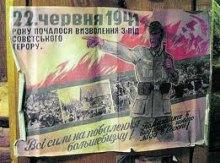 Таємні концтабори НКВД в УРСР