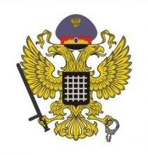 Штурм музейних спецхранів ФСБ