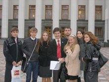 Парламентські слухання ''Закордонне українство: сучасний стан та перспективи співпраці''
