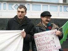 От Медведько требуют проконтролировать МВД по делу о нападении на правозащитника Гройсмана