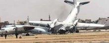 Сайт ТСН оказался в одном ряду с российскими СМИ, опубликовав новость о двух столкнувшихся украинских самолетах