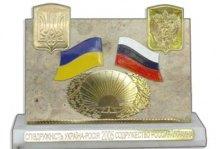 День России – взгляд украинца