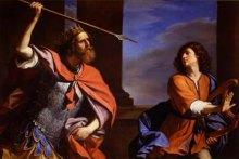 Давид-изгнанник