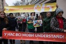 ''Одесситы вместе'' пригласили дипломатов ''потрогать Одессу глазами''
