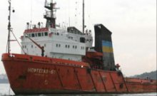Воды, опасные для судоходства