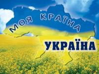 В Одессе стартовал общенациональный конкурс ''Українська мова – мова єднання''