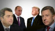 Військові поразки – це найбільший демотиватор в середині РФ напередодні президентських виборів