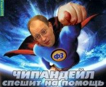 Яценюк постиг причину мирового кризиса и скоро ''врятує планету''