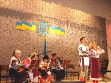 Свято Незалежності України в Москві