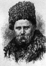 Сьогодні, 10 березня 2011 р., минає 150 років від дня смерті Тараса Григоровича Шевченка