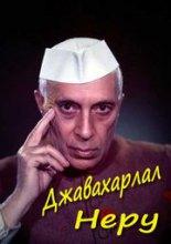 Українська надія – інтелігенція ХХІ століття