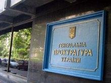 Всеукраїнська громадська організація ''Сила Країни'': МВС відмовило, а Генпрокуратура взяла на контроль