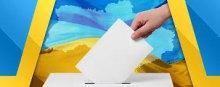 На Луганщині не може зібратися окружна комісія