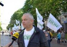 Партия ''Зеленые'' потребовала ввести мораторий на закупку новых животных в Киевский зоопарк