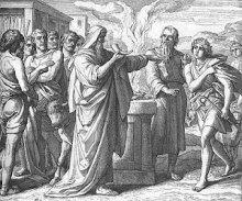 Помазание Давида