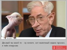 Азаров: ох уж мне эти журналисты – запретил бы им писать!