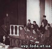 Політичний процес 59-ти. 70 років від суду над молодими оунівцями