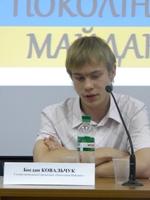 ГО ''Покоління Майдану'' закликає продовжити опір Табачнику та його реформам