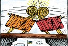Чому День Соборності не став Днем створення Української Держави і що ми сьогодні святкуємо?