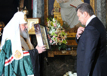 Святкування хрещення України-Русі чи фальсифікація.?
