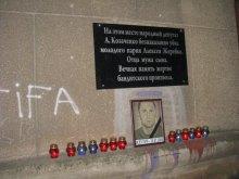 Одесситы осудили убийцу Козаченко и напомнили ему, что Божий суд он не подкупит