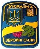 Чому українська армія з російськими званнями?