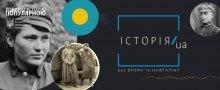До Запоріжжя завітає ''Фестиваль ''Історія.UA'' – В.Мороко